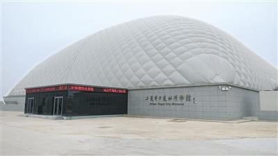 二道井子遗址博物馆:用现代科技拥抱远古文化