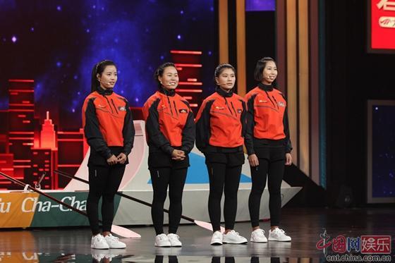 《欢乐中国人2》四个女孩横渡大西洋引热议