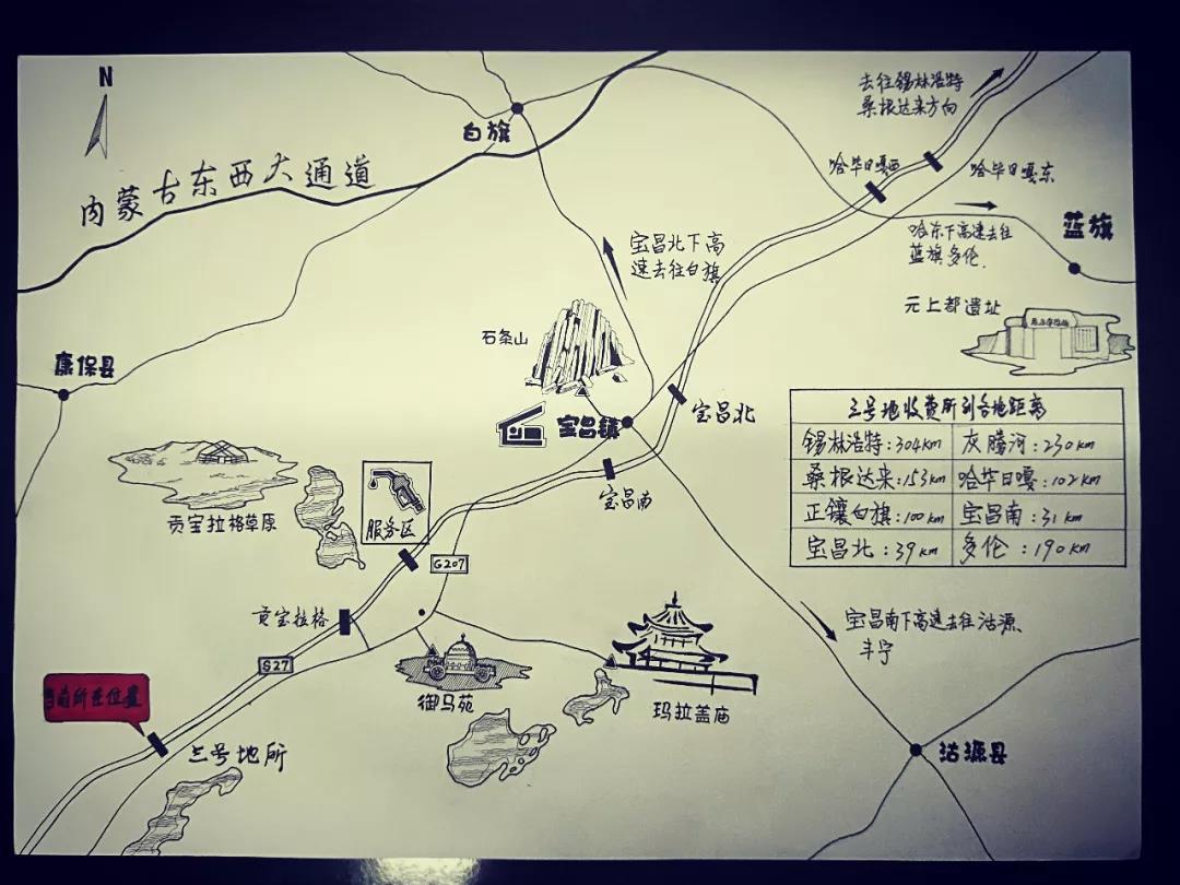 """△图为手绘""""旅游路线图""""."""