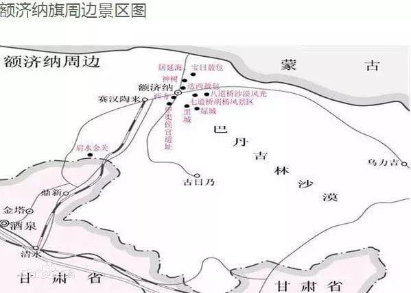 内蒙古新闻网 新闻中心 要闻 乌海新闻    高铁通车后,乌海到北京只