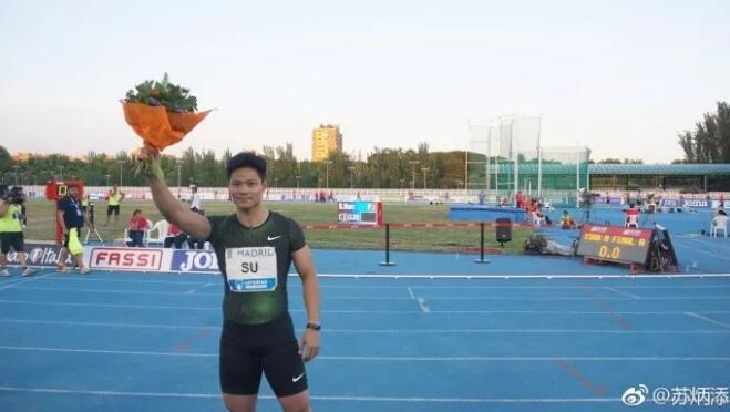 中国速度再破极限!苏炳添9秒91平百米亚洲纪录