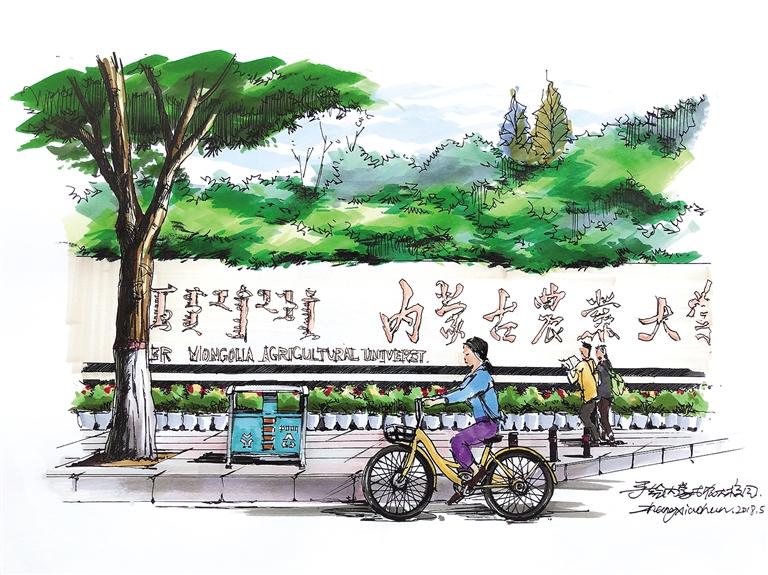 北京一教师 手绘内蒙古农业大学走红网络