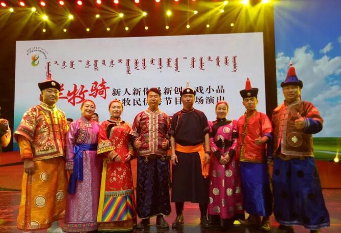 乌兰牧骑亮相第十五届中国内蒙古草原文化节