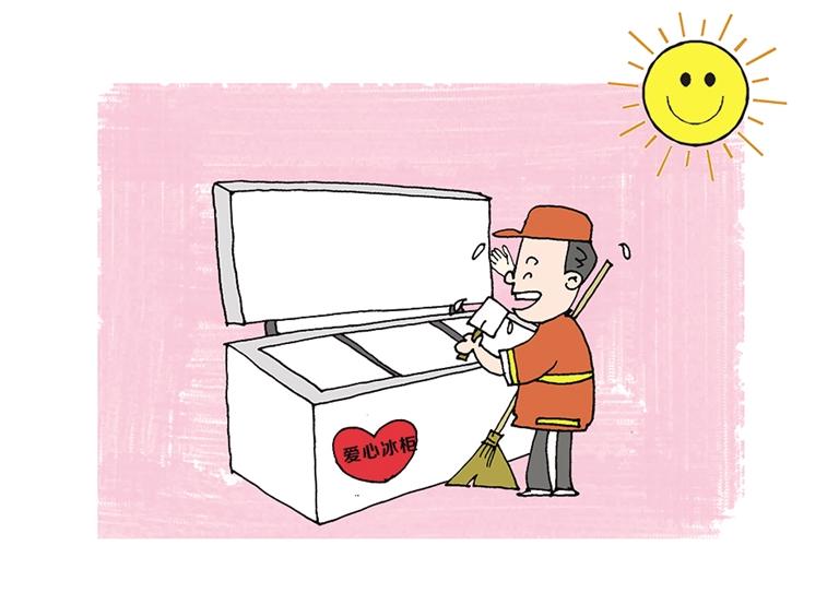 """""""爱心冰柜""""传递高温下的关怀"""