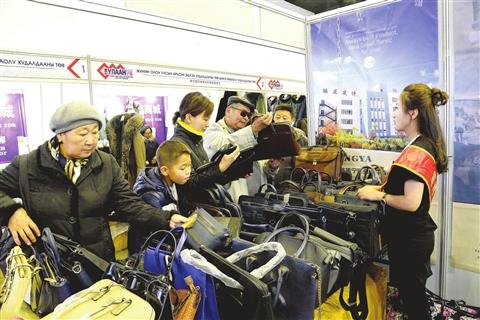 乌兰巴托―乌兰乌德―乌兰察布商品展览暨投资贸易洽谈会在乌兰巴托市盛大开幕