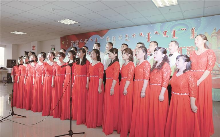 庆祝《内蒙古日报》创刊70周年