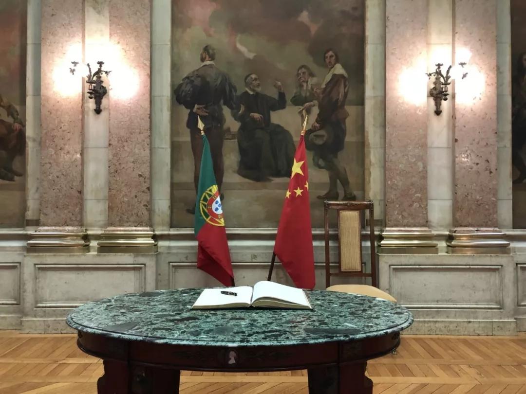 """时政新闻眼丨习近平访问葡萄牙,这个国家愿成为""""一带一路""""欧洲枢纽"""