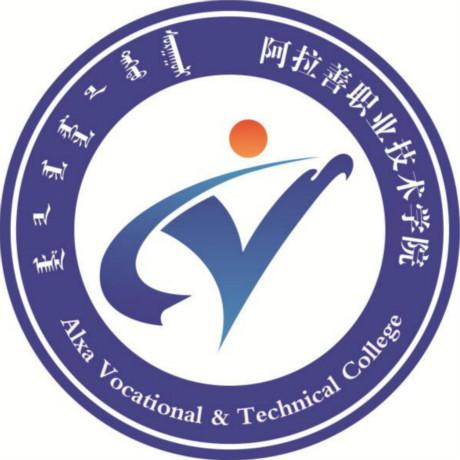 北疆大学生