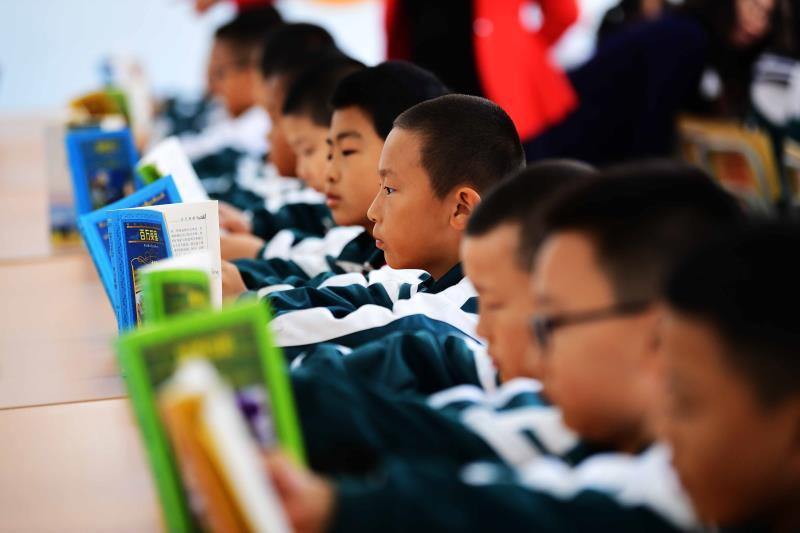 霍林郭勒市第一小学