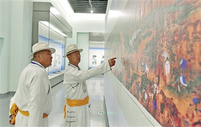民族遗珍 书香中国