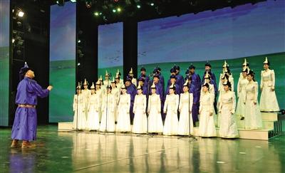 蒙古族教师合唱团专场音乐会