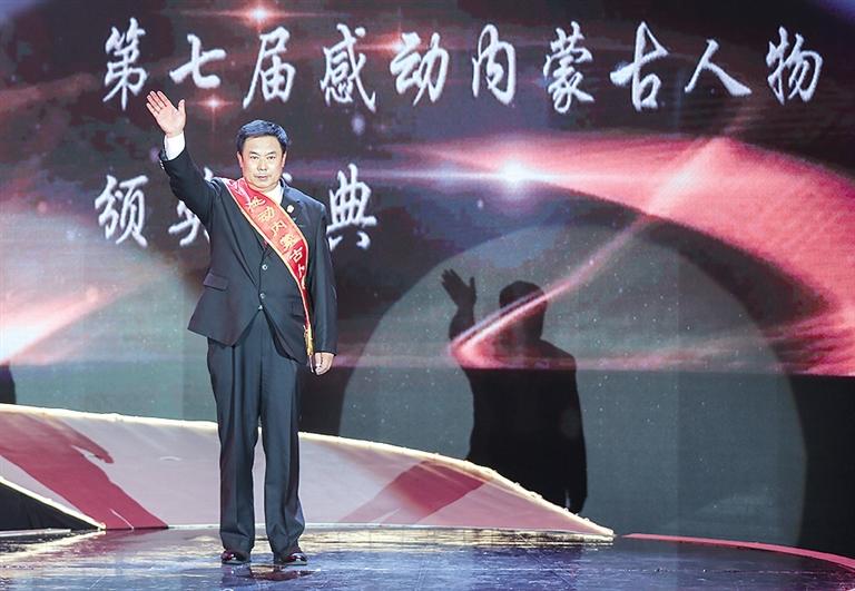 """倩女幽魂赚钱:那顺:""""马背法官""""心系牧民"""