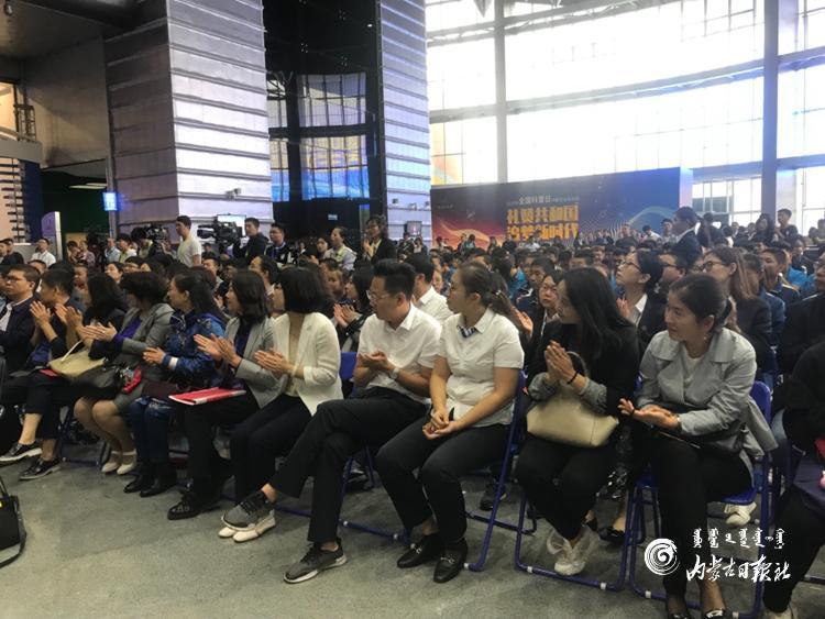2019年全国科普日内蒙古主场活动启动