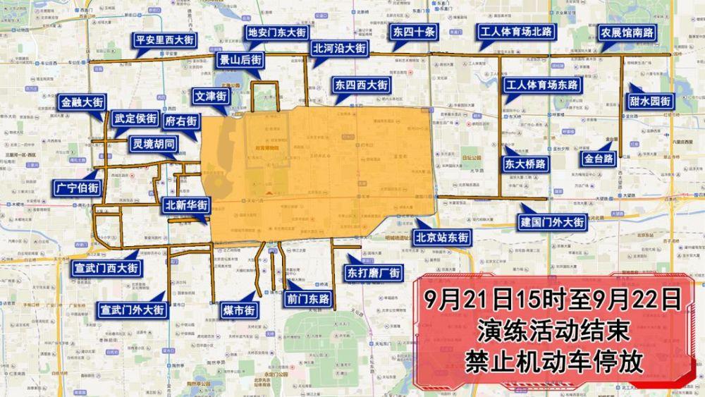 2020年东中西分区域G_2020年南阳限行区域图(2)