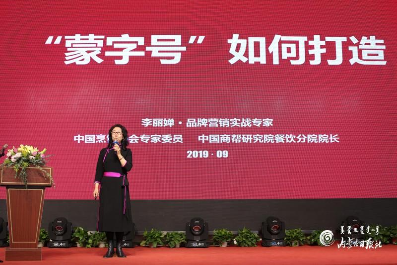 中国烹饪协会专家委员,中国商帮研究院餐饮分院院长,知名品牌营销实战