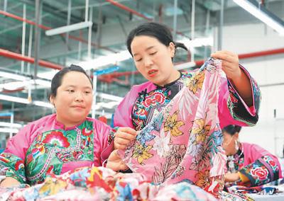 中国保持就业稳定有基础(锐财经)