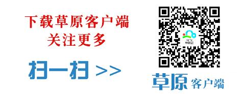 """黑马博客计划每天更新_【飞""""阅""""中国】500米高空俯瞰草原火山"""
