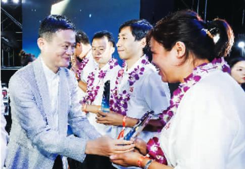 2019马云乡村教师奖颁奖典礼举行 内蒙古两位乡村教师获奖