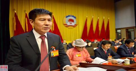 政协阿拉善右旗第十届委员会第三次会议闭幕