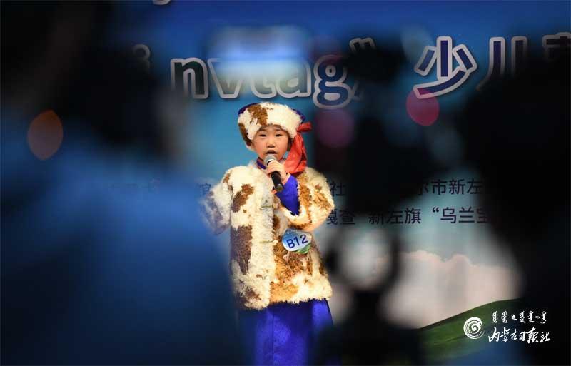 全区首届少儿蒙古语朗诵那达慕开赛