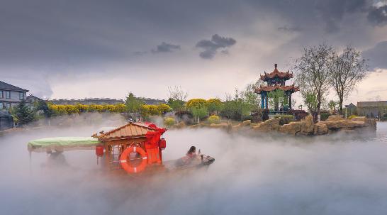 【专题】2020中国旅游日