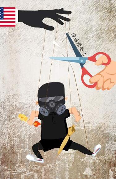 《【恒达娱乐登陆注册】呼吁外国制裁香港,乱港分子奴相毕露》