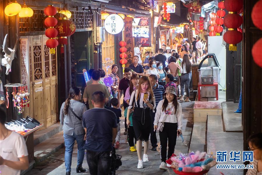 《【恒达平台注册网址】美了乡村 富了山民——湖南崛起一批文旅特色小镇》