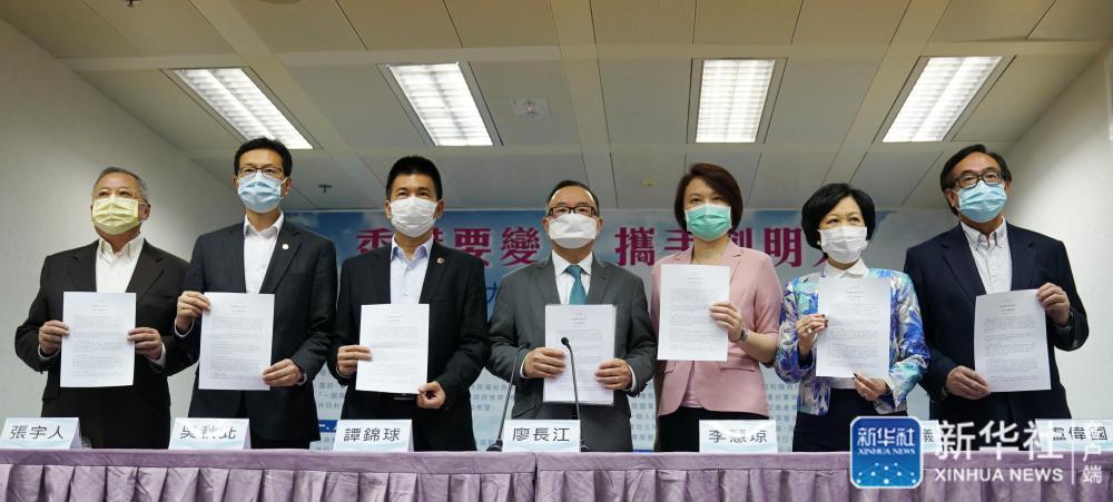 《【恒达注册首页】香港建设力量呼吁社会聚焦防疫抗疫 特区政府积极施政变革》