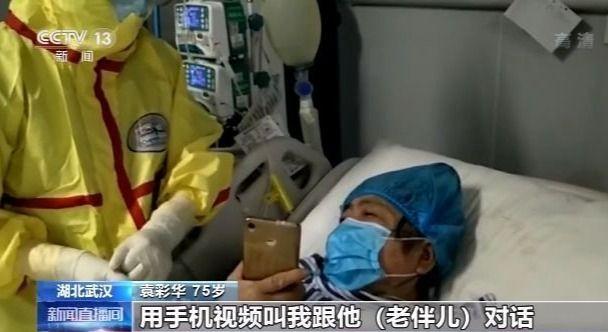 《【恒达平台怎么注册】新冠肺炎治愈患者:我们一切都很好》