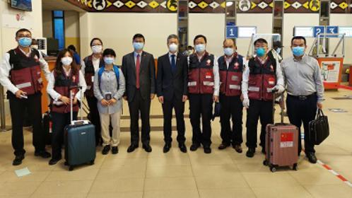《【恒达注册地址】中国抗疫医疗专家组完成在非洲各项工作 即将返回祖国》