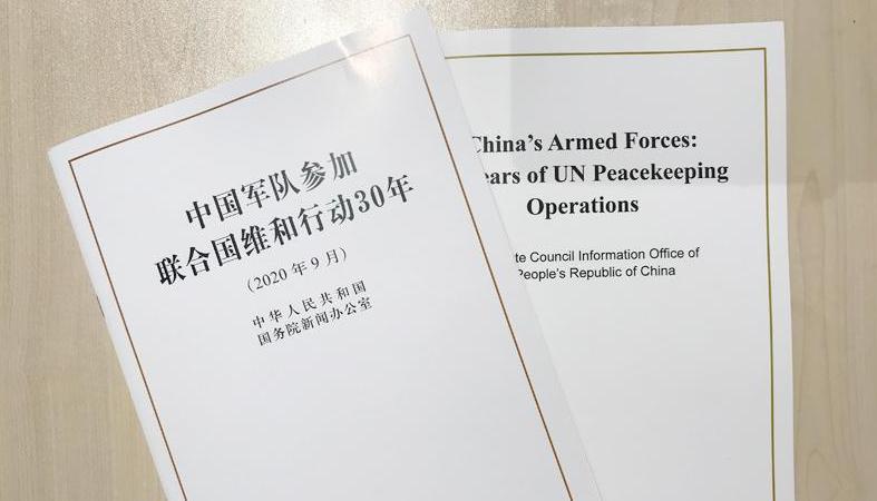 《【恒达在线登录注册】国务院新闻办发布《中国军队参加联合国维和行动30年》白皮书》