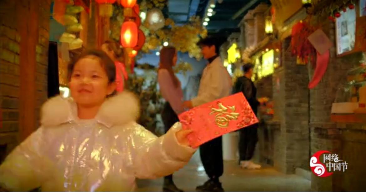 《【恒达代理注册】【网络中国节·春节】遇见辛丑春节,温暖大美中国》