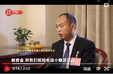 《【恒达注册首页】致敬中国扶贫人丨精准施策 攻坚克难》