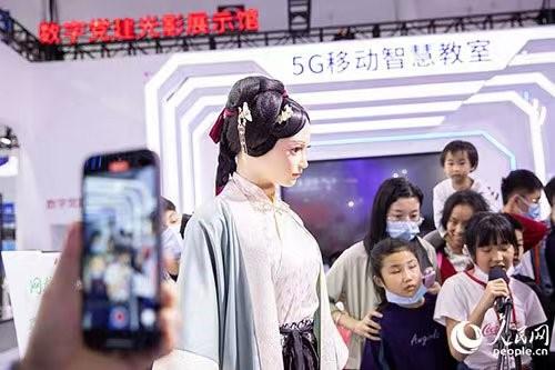 《【恒达账号注册】数字中国乘风逐梦 蓄势远航迈向新征程》