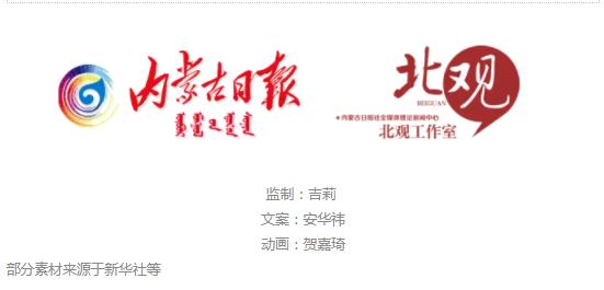"""黑马计划手机客户端_小屏论   """"返璞归真""""的教育,真香!"""