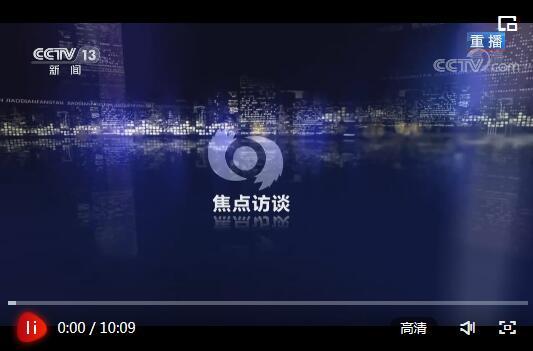 《【恒达注册首页】焦点访谈丨人工智能、云计算……聚焦互联网最新发展趋势 乌镇见证中国数字经济蓬勃发展》
